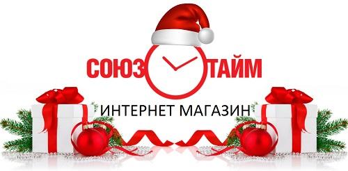 """ООО """"Союз Времени"""""""