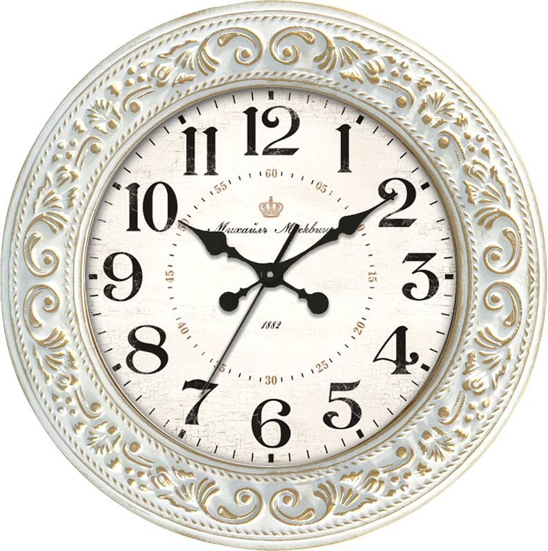 Часы Магазины Официальный Сайт